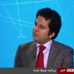 در برنامه 60 دقیقه تلویزیون فارسی بی بی سی: نظام قضایی دولت و طالبان