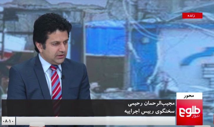 در برنامه محور طلوع: حمله بر مرکز رجال برجسته در کابل