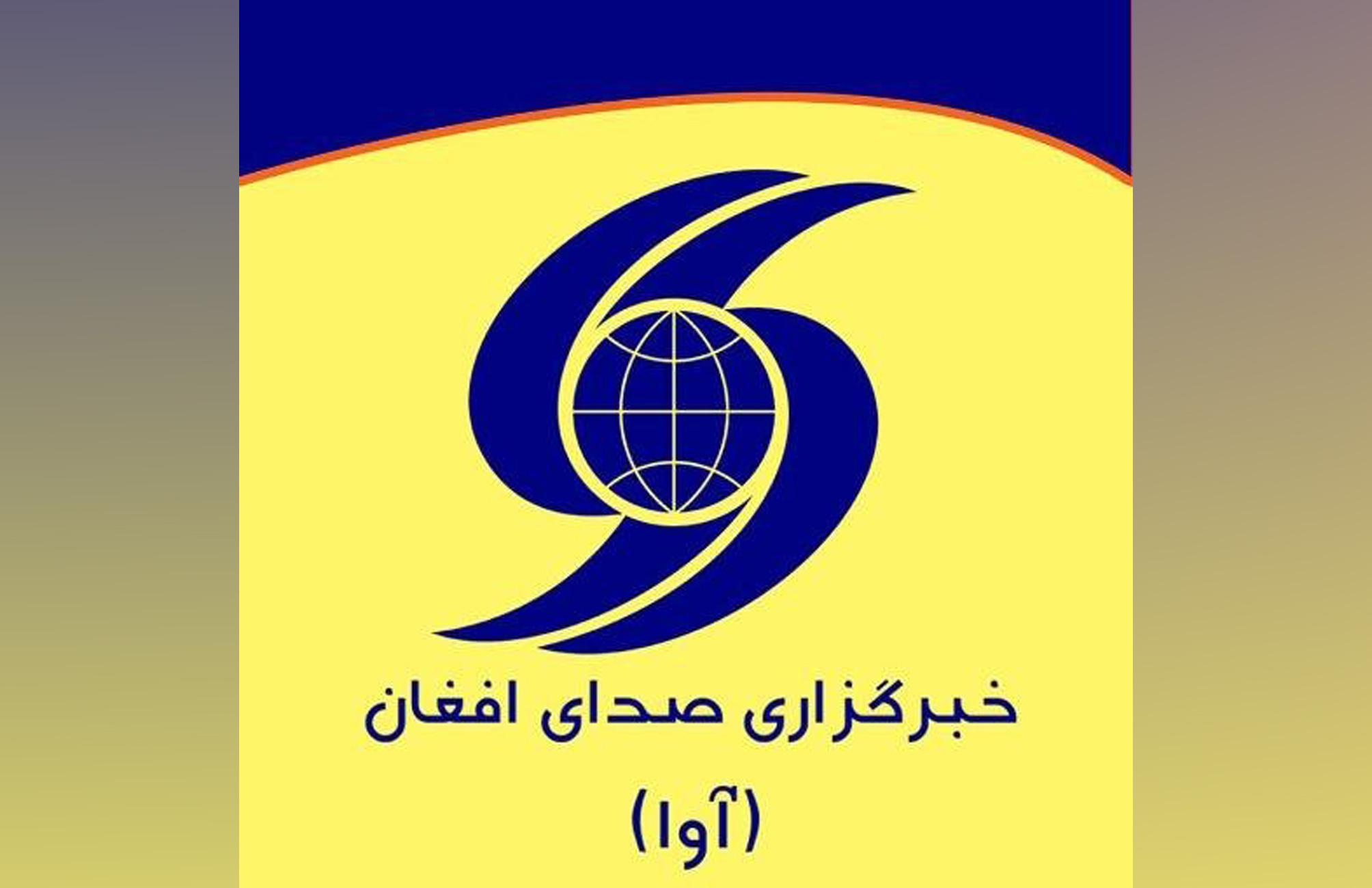 کتاب واکاوی گفتمان رسمی ظهور دولت در افغانستان منتشر شد