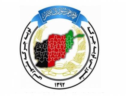 لویه جرگه پارادوکس سنت و مدرنیته: نگاهی ژرف و انتقادی به یکی از سنتهای افغانستان