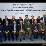 سمینار نقد و بررسی انتخابات افغانستان در لندن