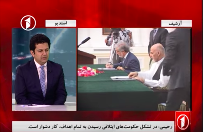مصاحبه با برنامه حاشیه خبر تلویزیون یک: عدم تطبیق توافق نامه حکومت وحدت ملی