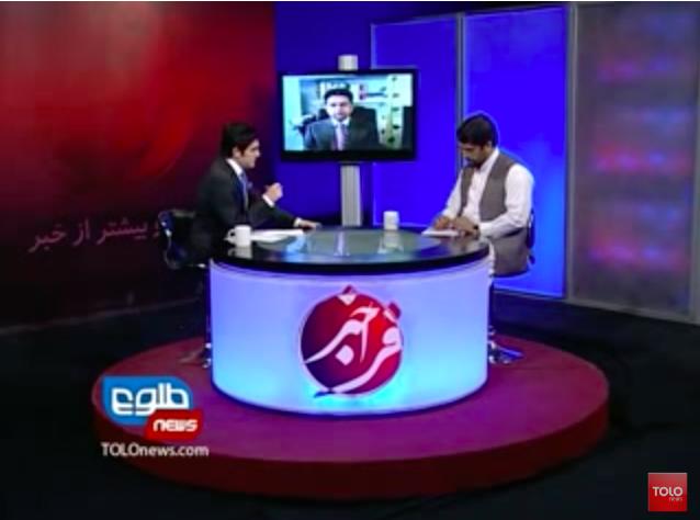 مصاحبه با برنامه فراخبر طلوع: کشته شدن فرد شماره دوم القاعده در افغانستان