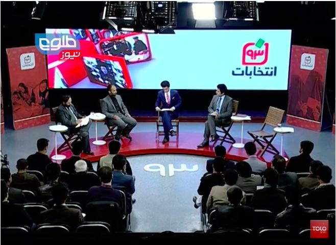 در برنامه انتخابات ۹۳ طلوع: بحث عدالت انتقالی در افغانستان