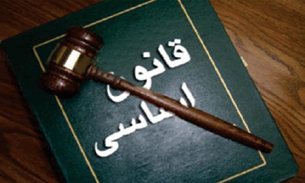 قانون اساسی و نظام ریاستی امریکا با چشماندازی به قانون اساسی آیندهی افغانستان