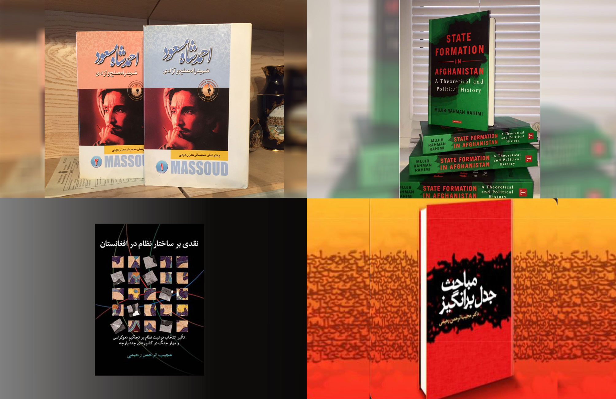 کتابهایم را میتوانید از کتابخانه سواس در لندن به دست آورید