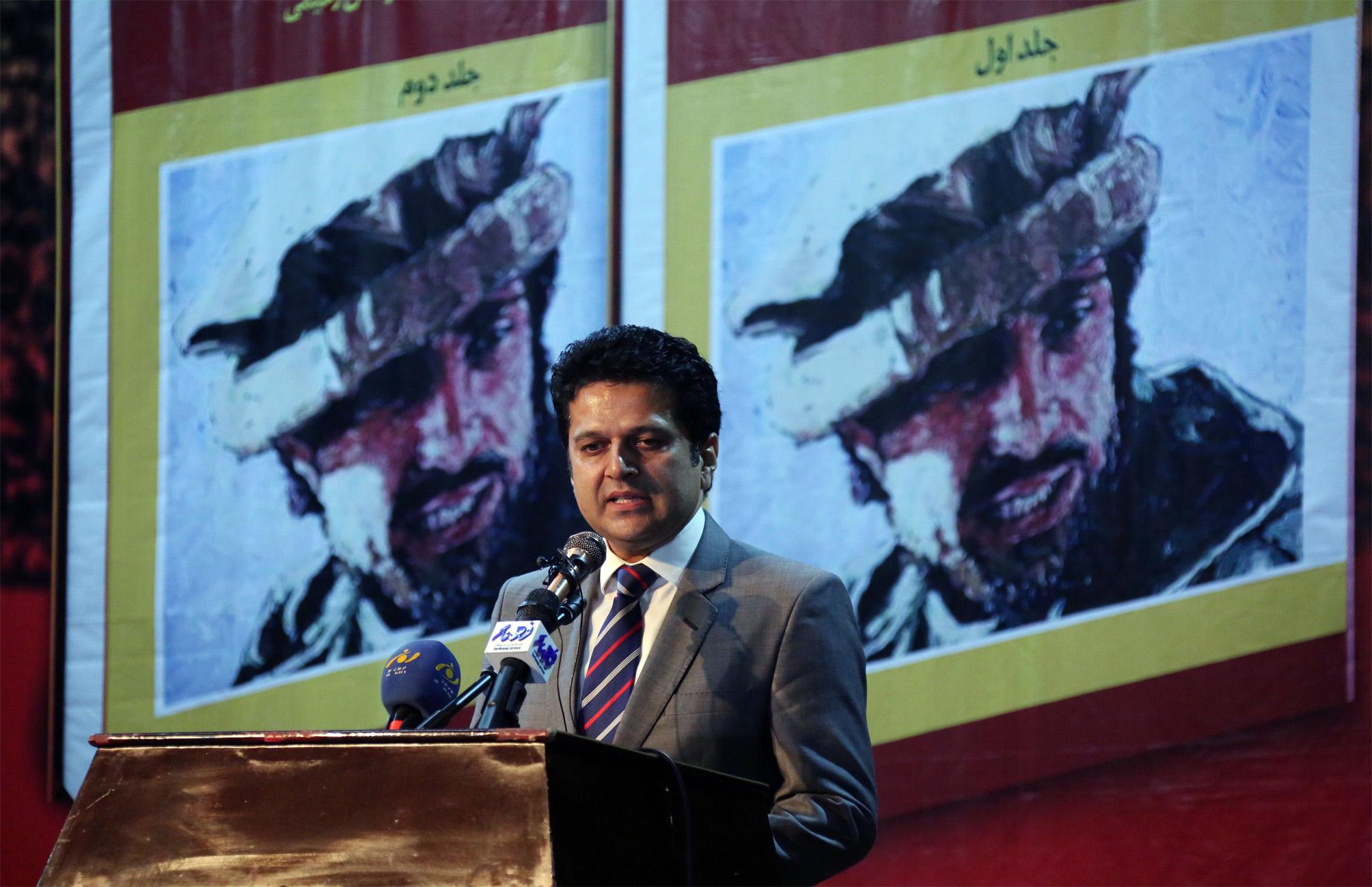 سخنرانی در برنامه رونمایی کتاب احمدشاه مسعود شهید راه صلح و آزادی